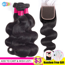 BY Body Wave Bundles With Closure Brazilian Hair Weave Bundles With Closure Remy Human Hair Bundles With Closure(China)