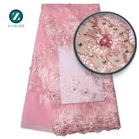 Latest French Tulle Lace Nigerian Lace Fabrics For Wedding 2017 African French Lace Fabric High Quality