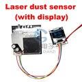Бесплатная доставка последовательный выход с высокой точностью экран PM2.5/ТЧ10 тип лазера пыли датчик обнаружения модуль