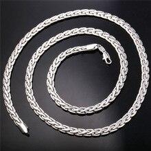 Collare Snake Link Chain For Men