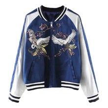 New spring/fall women white crane/flower embroidered jacket 2016 long sleeve Catwalk bomber fashion zipper casual baseball coat