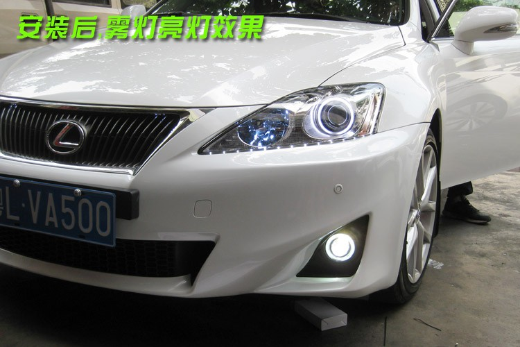 LED DRL daytime running light COB angel eye, projector lens fog lamp with cover for lexus IS250/300, 2 pcs eemrke 2 in 1 led fog light lamp for lexus is f 2008 to 2013 led drl daytime running lights with projector lens