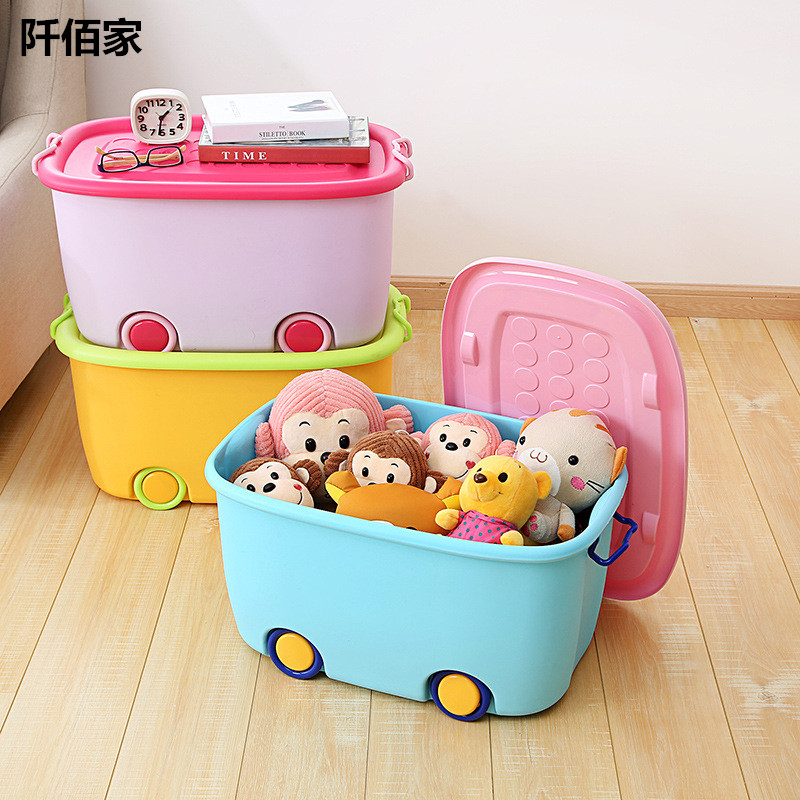 Multifunction Large 1Pcs PP Childlike Pulley Bin Storage Box For Toys Snacks Sundries Holder Office Cabinet With Sealed Cover