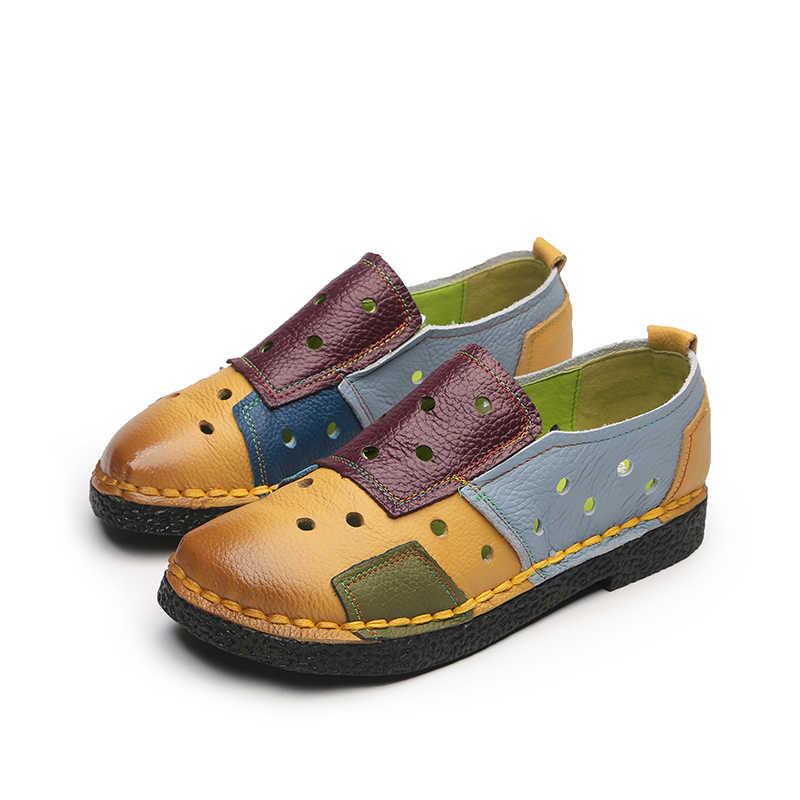 Mocasines de cuero genuino plardin para mujer, zapatos de Ballet de colores mezclados para mujer, mocasines de primavera para mujer, zapatos de bailarina Casuales