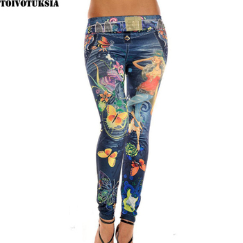 TOIVOTUKSIA Women Leggings Jeggings Pants Women Leopard Belt Colorful Printed Leggings jeggings ironi