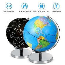 3-в-1 светодиодный Глобус созвездия освещения карта земной шар, дети, география Обучающие Глобус