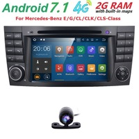 2G 16G Android 7 1 Quad Core HD 2 DIN Android Car DVD GPS Navigation For