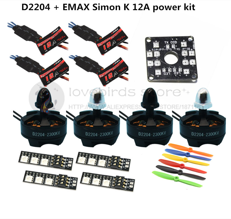 DIY FPV mini drone power kit D2204 KV2300 motor + EMAX Simon K 12A ESC + 5045/6045 propellers for QAV250 / ZMR250 / robocat 270 qav250 zmr250 mini drone quadcopter diy pure carbon frame kit emax2204 2300kv motor emax simon k 12a esc cc3d 5045 prop
