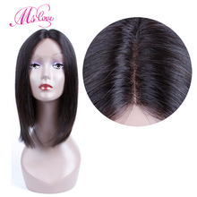 Ms Love Short Human Hair Wigs For Black Women 12 Inch Pre Plucked Brazilian Hair Wig Natural Black 1b #2 #4 Brown Wig Availible