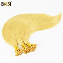 Байси Европейский Волосы Remy светлые прямые I Tip Человеческие волосы для горячего наращивания, 100 нитей/Лот, 0.5 г/Strand, 50/много Бесплатная