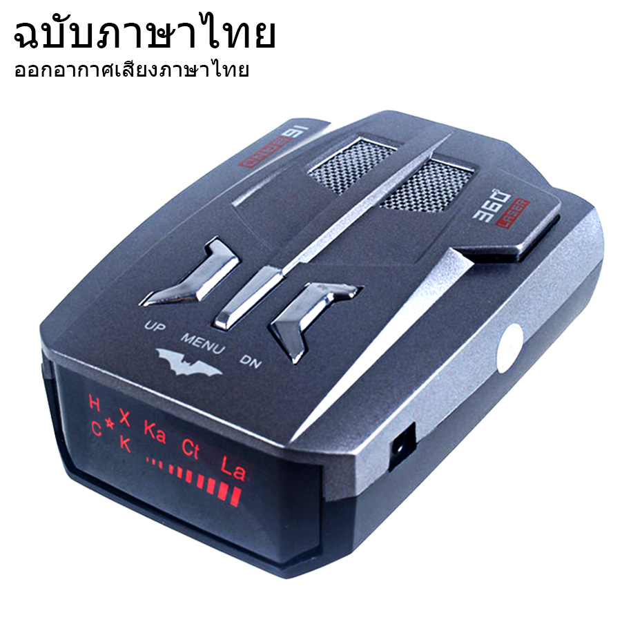 Thai Version Alerting car anti Radar Detector 16 Band  V9 With LED Anti Vehicle Speed Control For Thailand