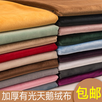 2018 Top Fashion Hot Sale Right Open Woven Free Shipping Thickening Pleuche Short Plush Velvet Pillow Fabric Sofa Clearance