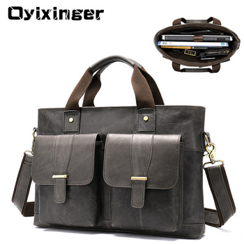 2019 Genuine Leather Briefcase Men Laptop 15.6 Inch Men's Business Bag Male Computer Bags Office Work Bag Luxury Handbag For HP