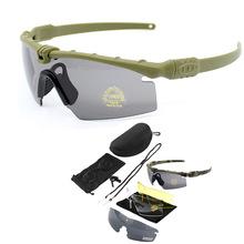 Doskonała jakość taktyczne okulary z polaryzacją Army gogle okulary strzelanie okulary dla mężczyzn okulary sportowe turystyka kolarstwo okulary tanie tanio Ochrona przed promieniowaniem UV VULPO Tactical Glasses