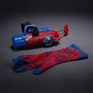 Image 3 - Be Like Cosplay mega blaster con guantes lanzadores PVC colección de figuras de acción modelo de juguete Drop