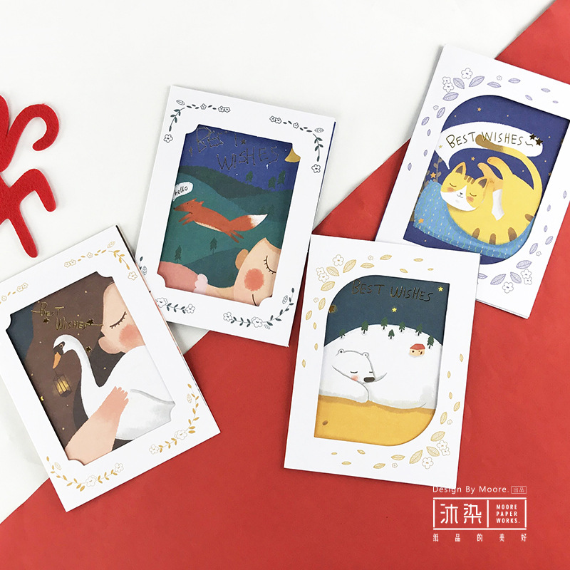 8Pcs/Set 4 Cards +4 Envelopes DIY Sleeping Forest Series Greeting Card/Wish Card/Christmas And New Year Gifts