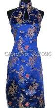 Shanghai Story Navy Blue Chinese Women's Satin Long Qipao Halter Cheong-sam Backless Costume Dress S M L XL XXL XXXL J3400