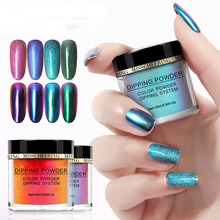 Купить с кэшбэком 1 Box 10ML Dipping Powder Holographic Glitter Shining Mirror Dip 10 Colors Gradient French Nail Natural Dry Manicure