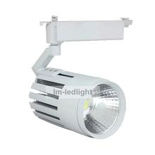 Быстрая 3 провода след LED 110 В 120 В 130 В 220 В 230 В 240 В LED rail прожектор в черный белый системой отслеживания 30 шт