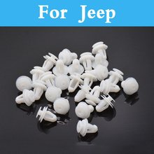 100pcs White Plastic Rivets Retainer Push Clips Vehicle Car Styling Bumper Fender For Jeep Wrangler Commander Liberty Renegade