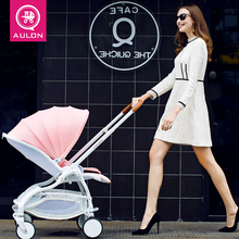 AULON Luxury Baby Stroller Folding Protable Hot Mom Trolley Reversible Strollers Carriage Lightweight Travel Pram