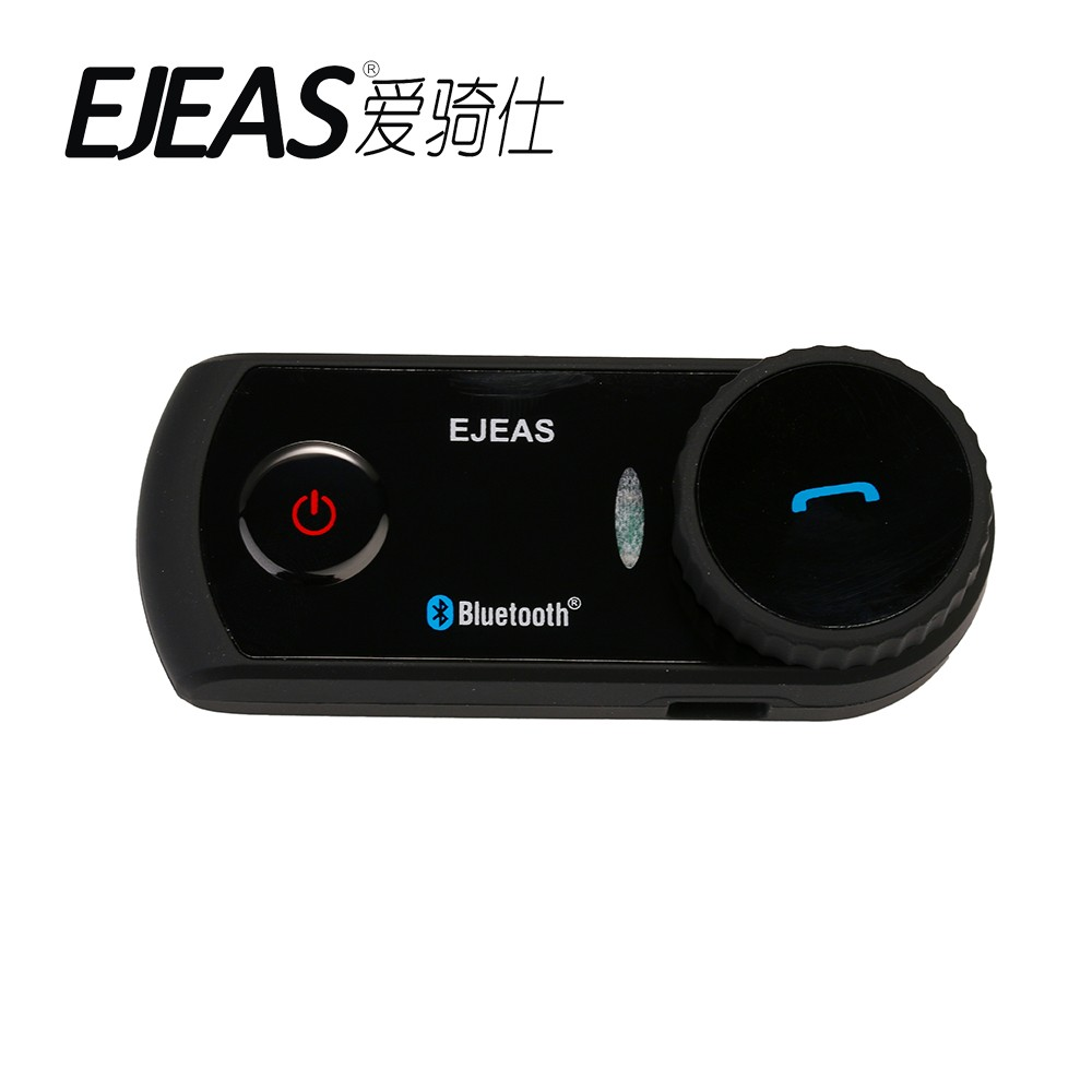 E2 Free Shipping New Product China Price Best Motorcycle Audio System Wireless Helmet Cheap Intercom 2PCS/Package mymei best price new portable 3 5mm pillow speaker for mp3 mp4 cd ipod phone white