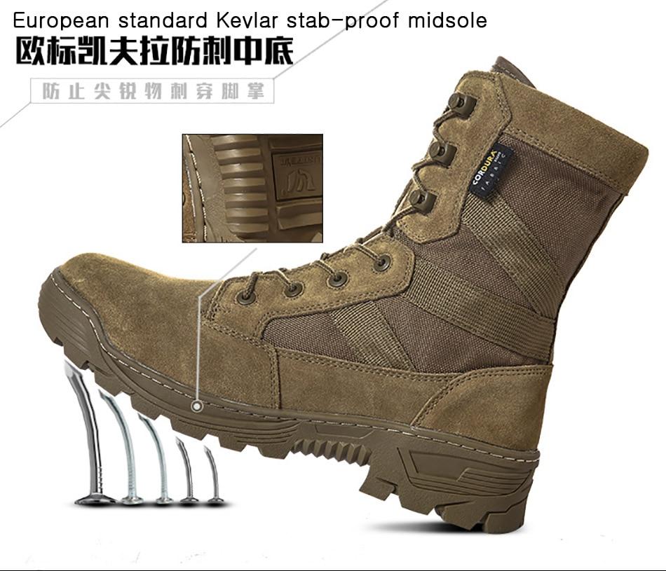 Boots-Men_06