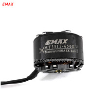 EMAX MT3515 rc 650kv motor drone brushless outrunner multi axis copter 5mm shaft for helicopter quadcopter parts