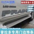 Accesorios del coche Para Toyota Land Cruiser Prado 150 Chrome Body Side Door Streamer Moldeo Recorta Protector Pegatinas de Coches 2014 2016