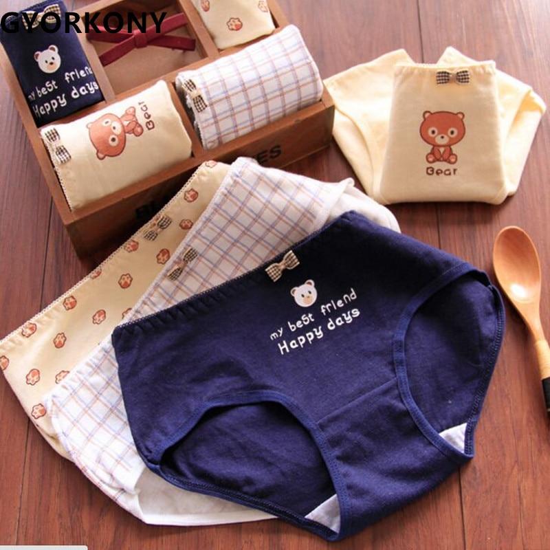 Aliexpresscom  Buy Hot Sale Candy Color Kids Panties -1071