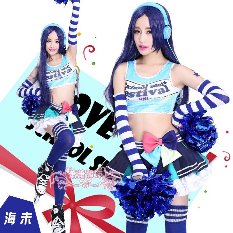 Love Live Sonoda Umi Cosplay Costume Paradise Live Dress For Cheer-Section Custom Made Size Shirt+Skirt B cheer