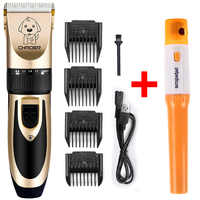 Professional Pet Dog Hair Trimmer Animal Grooming With Electric Nail Clippers Cat Cutter Machine Shaver Scissor Clipper 110-220V