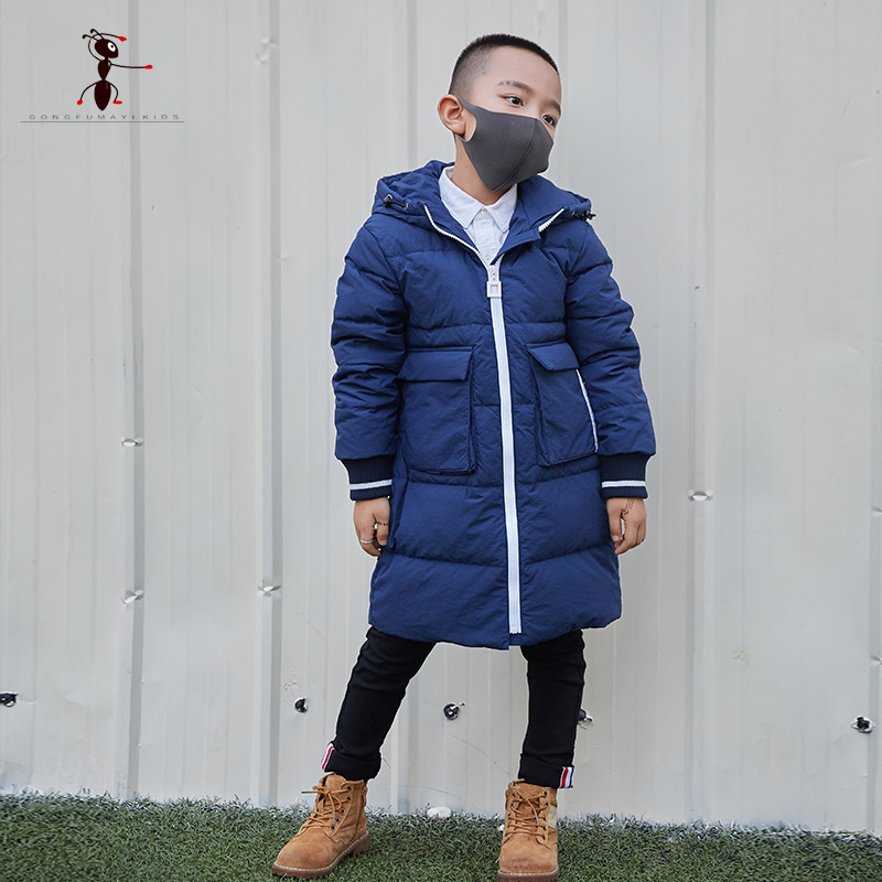 Kung Fu Ant Boys Down Coat Home Street Outside School Children Thick Warm Winter Black Blue Yellow Hooded Clothes 7603