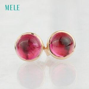 Image 2 - Серьги из розового золота Natutal rubellite, круглые 6 мм * 6 мм, розовое золото 18 карат, огранка кабошоном, красивый цвет
