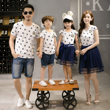 Starry Family Look