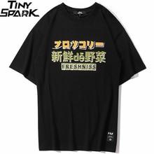 Hip Hop T Shirt Japanese Harajuku Cartoon Monster T-Shirt For Men