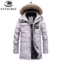 CIVICHIC 2017 Top Grade Winter Long Man Warm Coat Hooded Down Jacket Thicken Eiderdown Outerwear Male Casual Overcoat Parka DC06