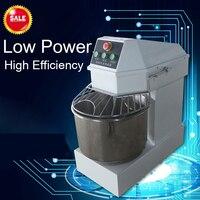 1PC 30L Capacity HS30A Mixer Double Speed Dough Mixer shortener flour mixer Low Energy Consumption low noise