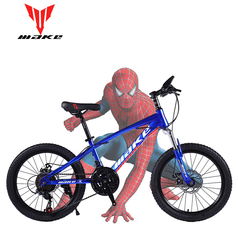 Mountain Bike MAKE 20 21 Speed Disc Brakes Steel Frame Bike for Children Bike image