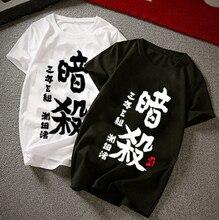 New Anime Assassination Classroom Cosplay t-shirt Korosensei  Shiota Nagisa men tshirt cotton short-sleeve tees tops