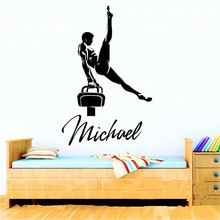 Special Personalised Name Wall Stickers Gymnast Pommel Horse Boy Custom Vinyl Decals Room Decor-you choose name and color