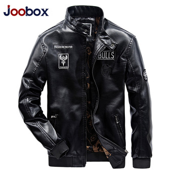 Winter Casual Leather Jaket Men Deri Mont Erkek Faux Jackets Slim Fit Coats Men Baseball Uniform Jaqueta De Couro Masculina 6