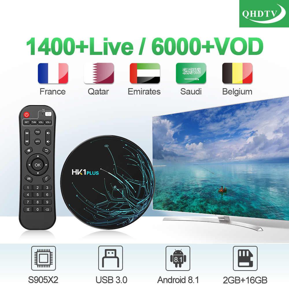 IP TV arabe belgique France IPTV pays-bas maroc HK1 PLUS Android 8.1 2G + 16G 2.4GHz WIFI IPTV France QHDTV 1 an Code IPTV