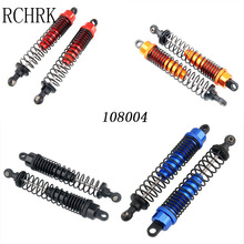 2pcs HSP 108004 188004 Aluminum Alloy Metal Shock Absorber 105mm 08001 08058 1 10 Upgrade For
