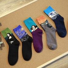 amazing 3d print art socks women men cotton  van Gogh Mona Lisa funny fashion harajuku design famous painting