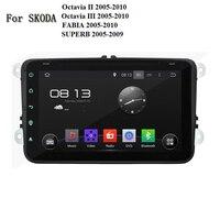 8 дюймов 2 DIN 4 ядра android 5.1.1 Планшеты PC dvd плеер автомобиля GPS Радио для Skoda Octavia/Fabia 2005 2010 Superb 2005 2009