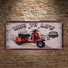 1 Scooter italiano, motocicleta Rome Rider, placas de estaño, cartel de pared, decoración para cuarto de hombre, cartel de metal vintage, tienda de Decoración retro