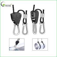 2 шт. практичные веревочные Храповые вешалки для лампы 150LB 1/8 дюймов трещотка легкие вешалки отражатели подъемники для Led светильник для выращивания палаток лампа