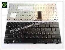 Russian Keyboard for ASUS EEEPC EEE PC 1005 1005HD 1005HA 1001 1001HA 1001PXD 1001PX 1005PX 1001H