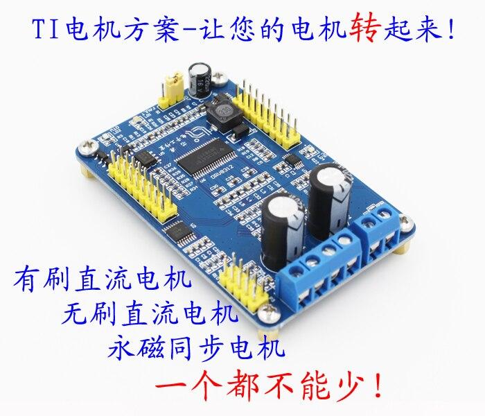 все цены на DRV8312 BLDC BLDC Permanent Magnet Synchronous PMSM Motor Vector FOC Learning Development Driver Board онлайн